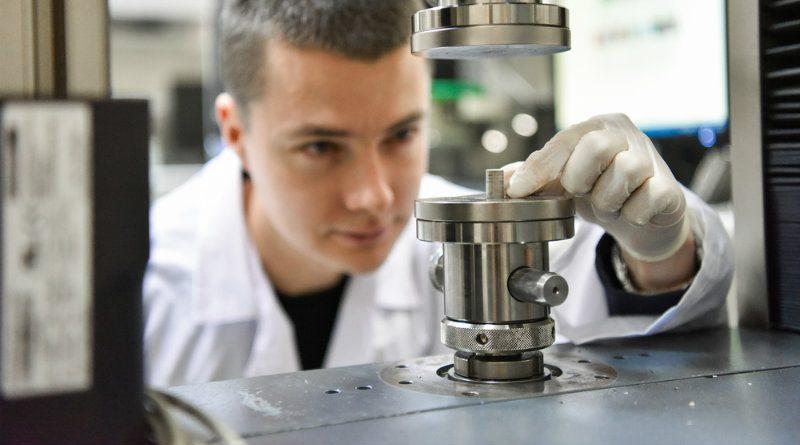 имплантат | Фото: http://misis.ru