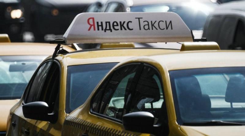 «Яндекс.Такси» | Фото: nh