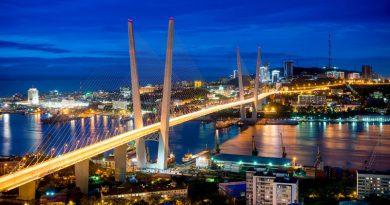 Сколько стоит техника во Владивостоке?