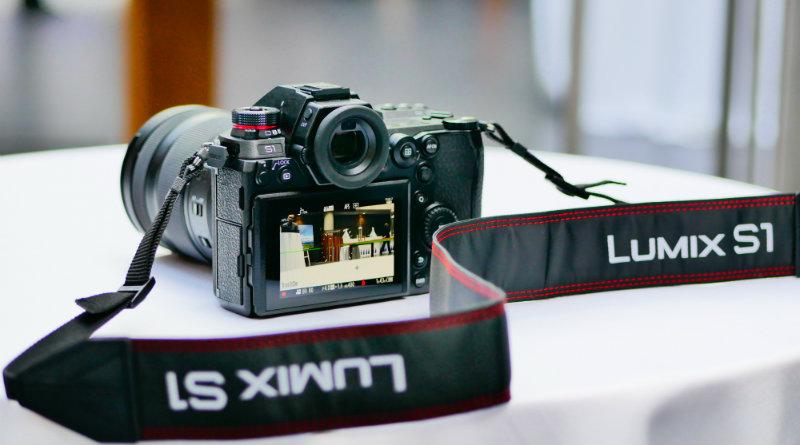 Panasonic Lumix S1 | Фото: chudo.tech