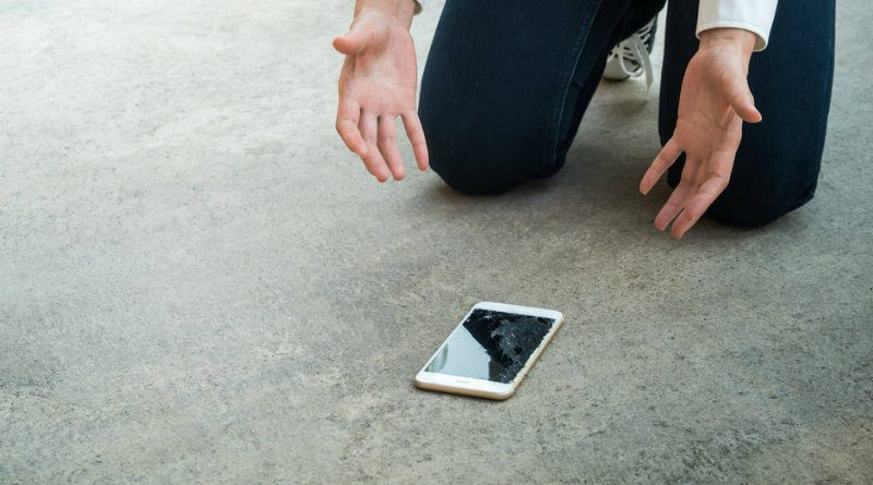 Разбитое стекло | Фото: http://media2.govtech.com