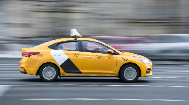«Яндекс.Такси» | Фото: riamo.ru