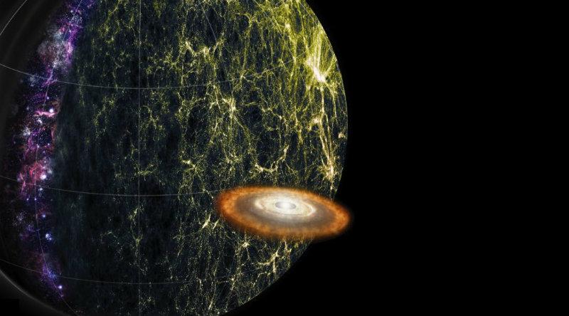 Галактика | Фото: futurism