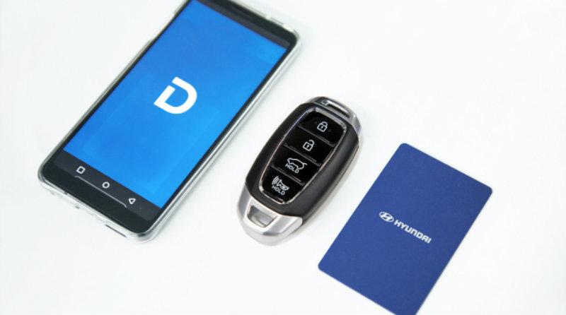 Ключ от Hyundai