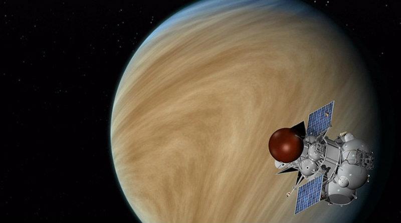 Венера-Д | Фото: Известия
