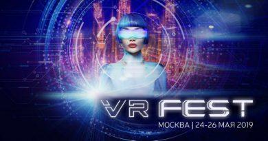 В Москве пройдет фестиваль VR FEST Moscow