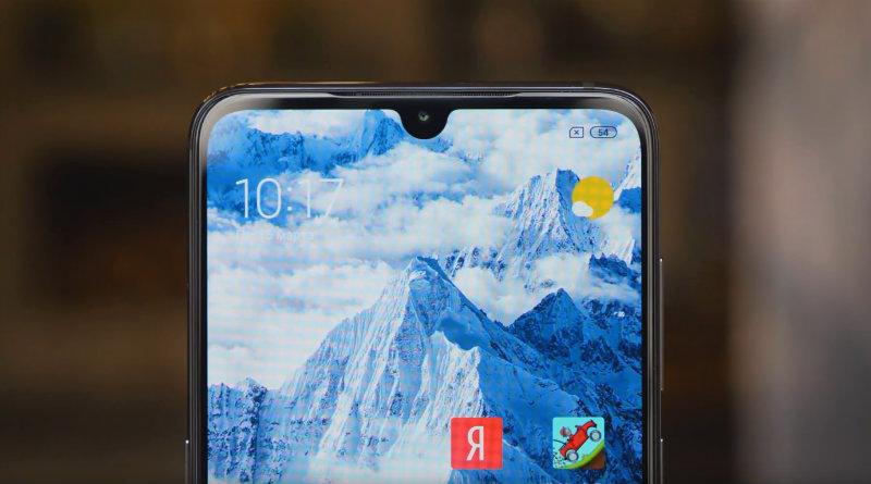 Xiaomi Mi 9 | Фото: chudo.tech