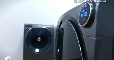 Новинка: говорящая стиральная машина