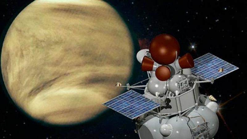 Венера-Д | Фото: riafan.ru