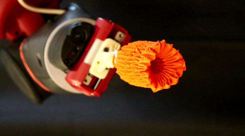 Оригами-робот | Фото: numerama