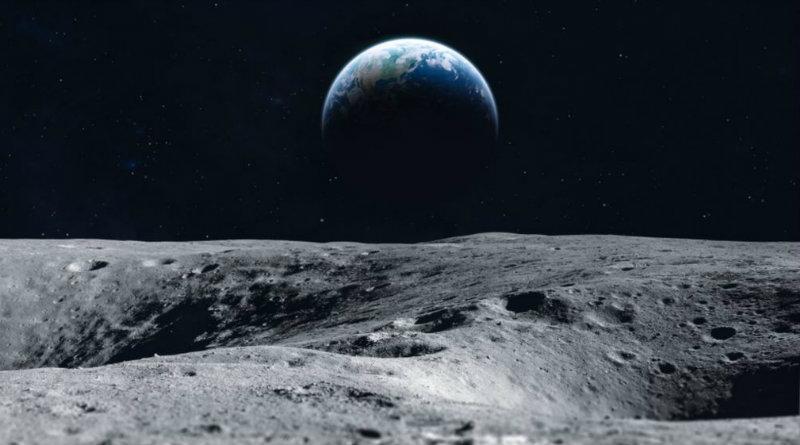 Луна | Фото: rferl.org