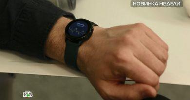 Новинка недели: «умные» часы-тонометр