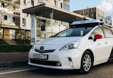 Такси с автопилотом появятся в Москве