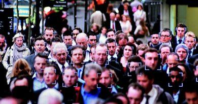 Распознавание лиц   Фото: http://sochi-news.net