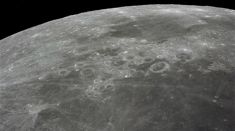 Луна   Фото: popmeh