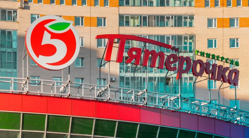 «Пятерочка» | Фото: retail-loyalty.org