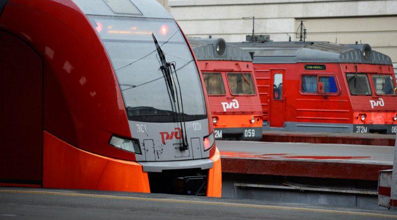 Поезда РЖД | Фото: http://всепассажиры.рф