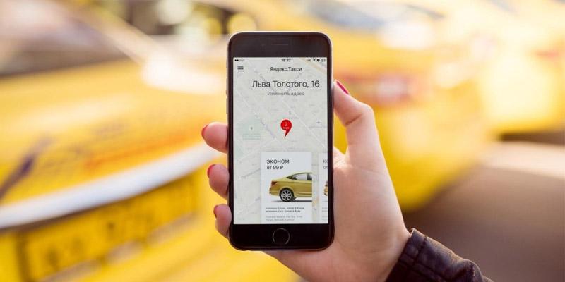 «Яндекс.Такси» | Фото: WinGr