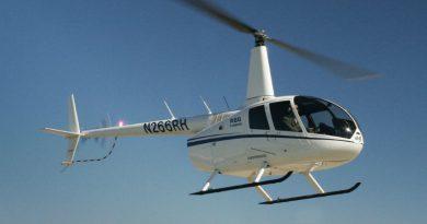 Вертолет   Фото: ntv.ru