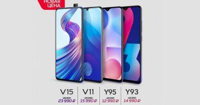 Vivo снизила цены на смартфоны в России