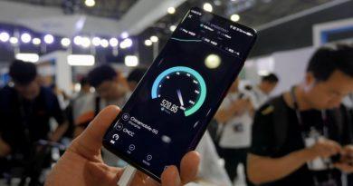 5G | Фото: chudo.tech