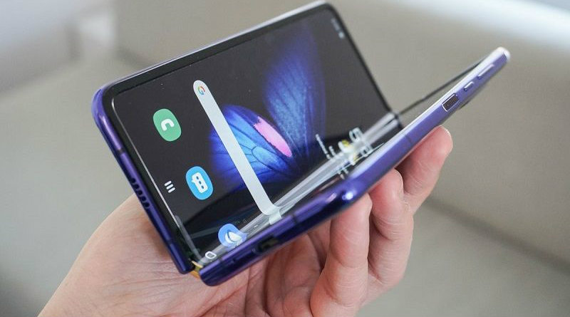 Samsung Galaxy Fold | Фото: https://kubnews.ru