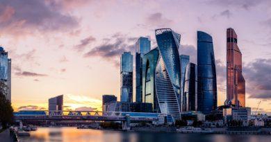 Москва | Фото: vokrugsveta