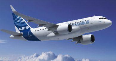 Airbus A319CJ | Фото: cloudfront.net