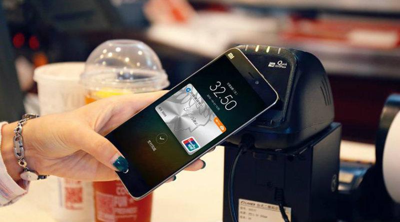 Xiaomi Mi Pay | Фото: gagadget