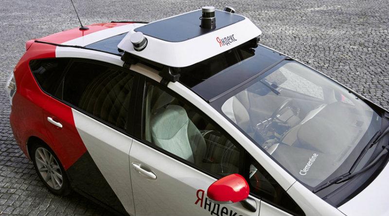 «Яндекс» автопилот | Фото: 3dnews.ru
