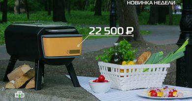 Новинка недели: мобильная печь-мангал
