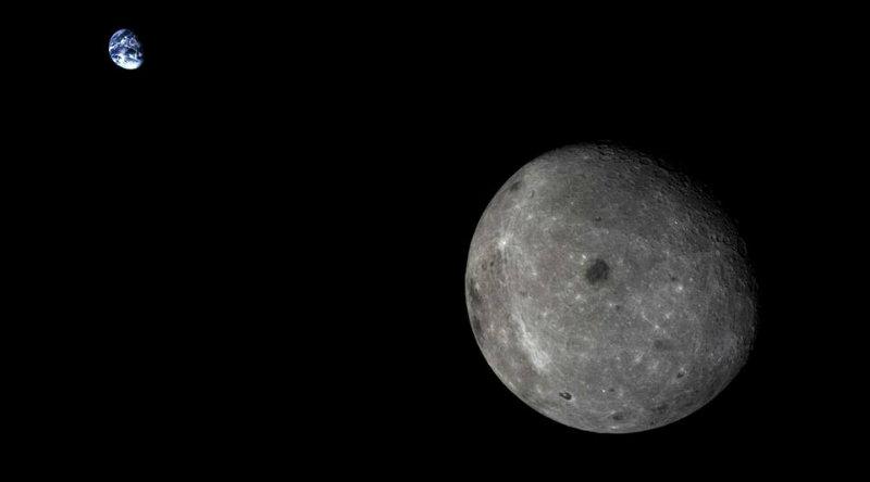 Обратная сторона Луны | Фото: universeru.com