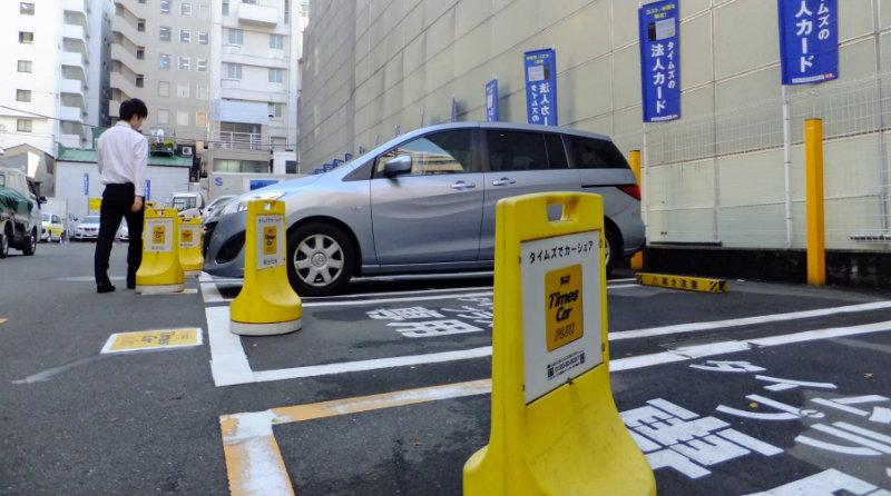 Японский каршеринг | Фото: motor.ru