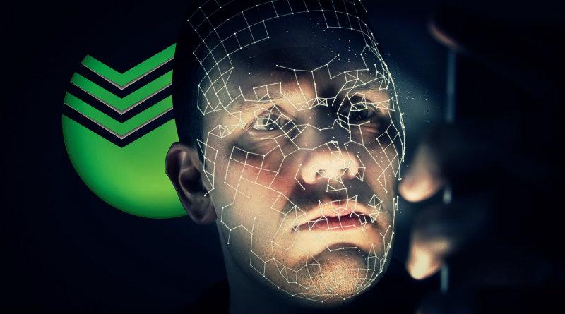 Распознавание лица | Фото: life.ru