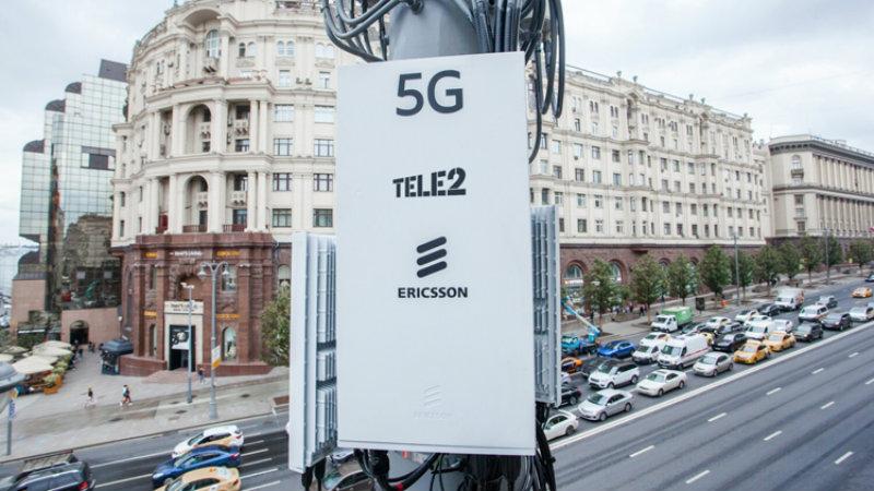 Tele2 5G