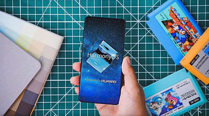 Harmony OS | Фото: diariosanrafael.com.ar