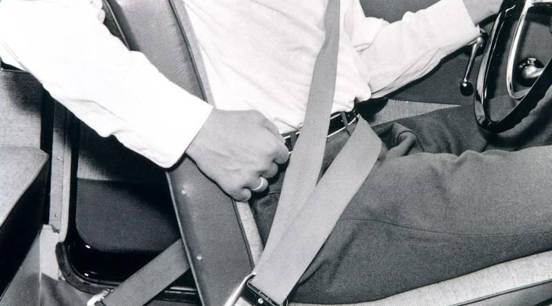 Ремень безопасности | Фото: https://infoglaz.ru