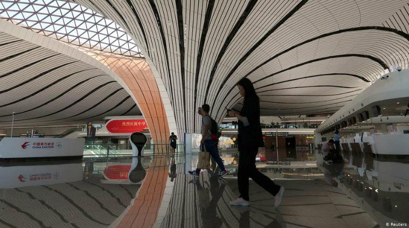 Пекин Дасин   Фото: Reuters
