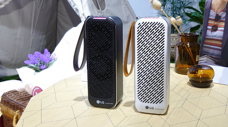 LG PuriCare Mini