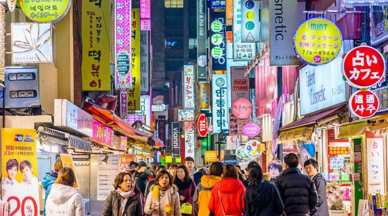 Сеул | Фото: thrillist.com