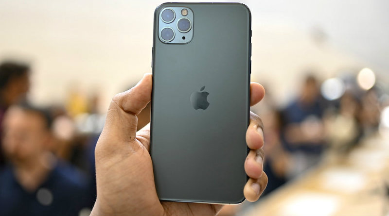 iPhone 11 Pro | Фото: https://stereo-news.com