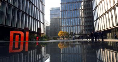 Кампус Xiaomi в Китае | Фото: chudo.tech