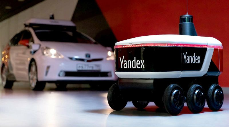 «Яндекс.Ровер»
