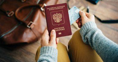Паспорт | Фото: https://bloha.ru/