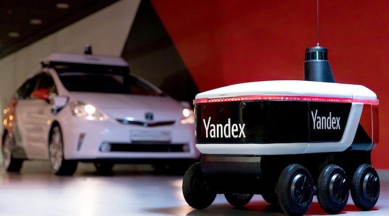 Фото Yandex