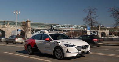 Яндекс представил обновлённый беспилотник