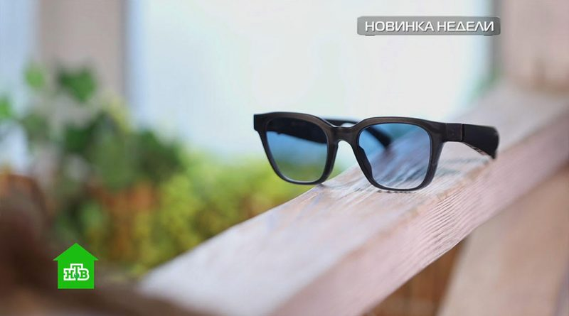 новинка очки