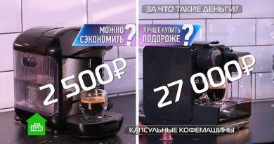 зчтд кофемашины