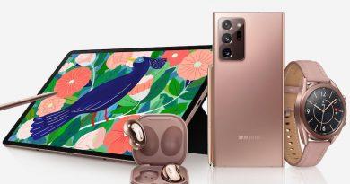 Новинки от Samsung: не только новый Note