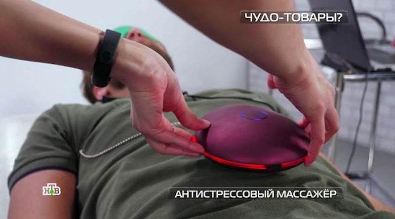 Чудо палец массажер купить комплект женское нижнее белье в интернет магазине в москве
